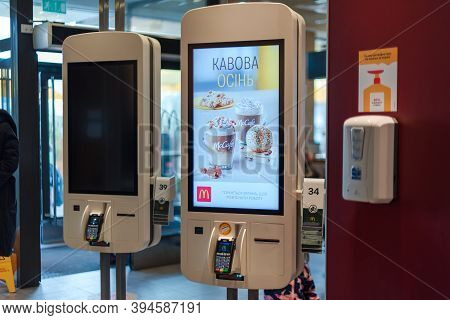 Kyiv, Ukraine - November 11, 2020: Mcdonalds Online Service Monitors For Placing Order By Touching T