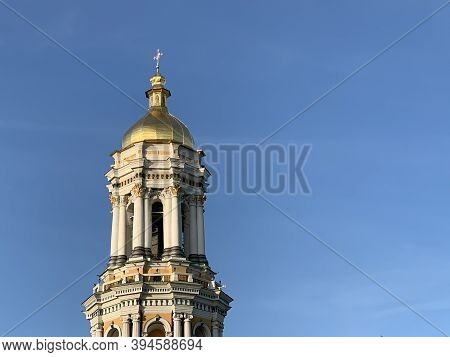 Domes Of An Old Church. The Roof Of The Cult Building. Dome Of A Medieval Temple. Concept: Religion,