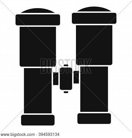 Safari Hunting Binoculars Icon. Simple Illustration Of Safari Hunting Binoculars Vector Icon For Web