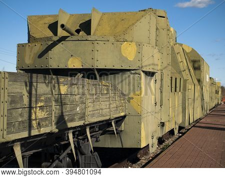 Armored Train At Chern\' Railway Station In Tula Oblast