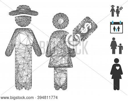 Vector Net Marriage Of Convenience. Geometric Linear Carcass Flat Net Made From Marriage Of Convenie