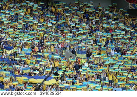 Lyon, France - June 16, 2016: Tribunes Of Stade De Lyon Stadium Crowded With Ukraine Fans During The