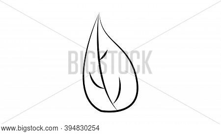 Basil Leaf On White Background, Vector Illustration. Basil To Add To Food, Pizza, Various Dishes. Na