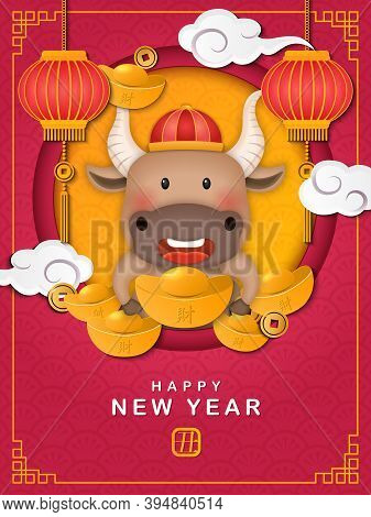 2021 Chinese New Year Of Cute Cartoon Ox And Golden Ingot Spiral Curve Cloud Lantern. Chinese Transl