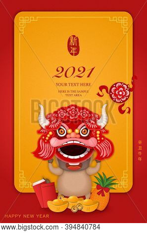 2021 Chinese New Year Of Cute Cartoon Ox And Dragon Lion Dance Costume Pineapple Red Envelope. Chine