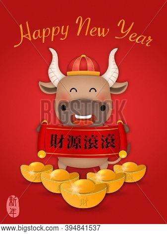 2021 Chinese New Year Of Cute Cartoon Ox Holding Scroll Reel Spring Couplet And Golden Ingot. Chines