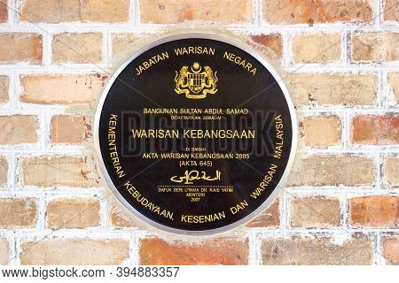 Kuala Lumpur, Malaysia - Mart 12,2019: A Label On Wall On The Assignment Of The Status Of Cultural H