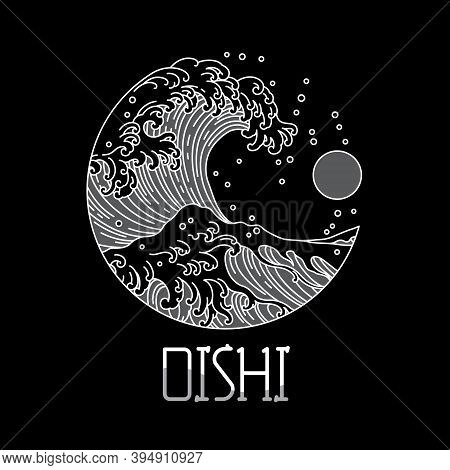 Japan Logo Design For Japanese Concept With Great Wave Ocean And Water And Big Sun Vector Illustrati