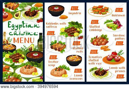 Egyptian Food Restaurant Menu Cover Vector Template. Egyptian Cuisine Meals With Lamb Meat And Rice,