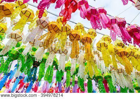 Beautiful Lantern Yeepeng Festival At Wat Phra That Hariphunchai Lamphun, Thailand.
