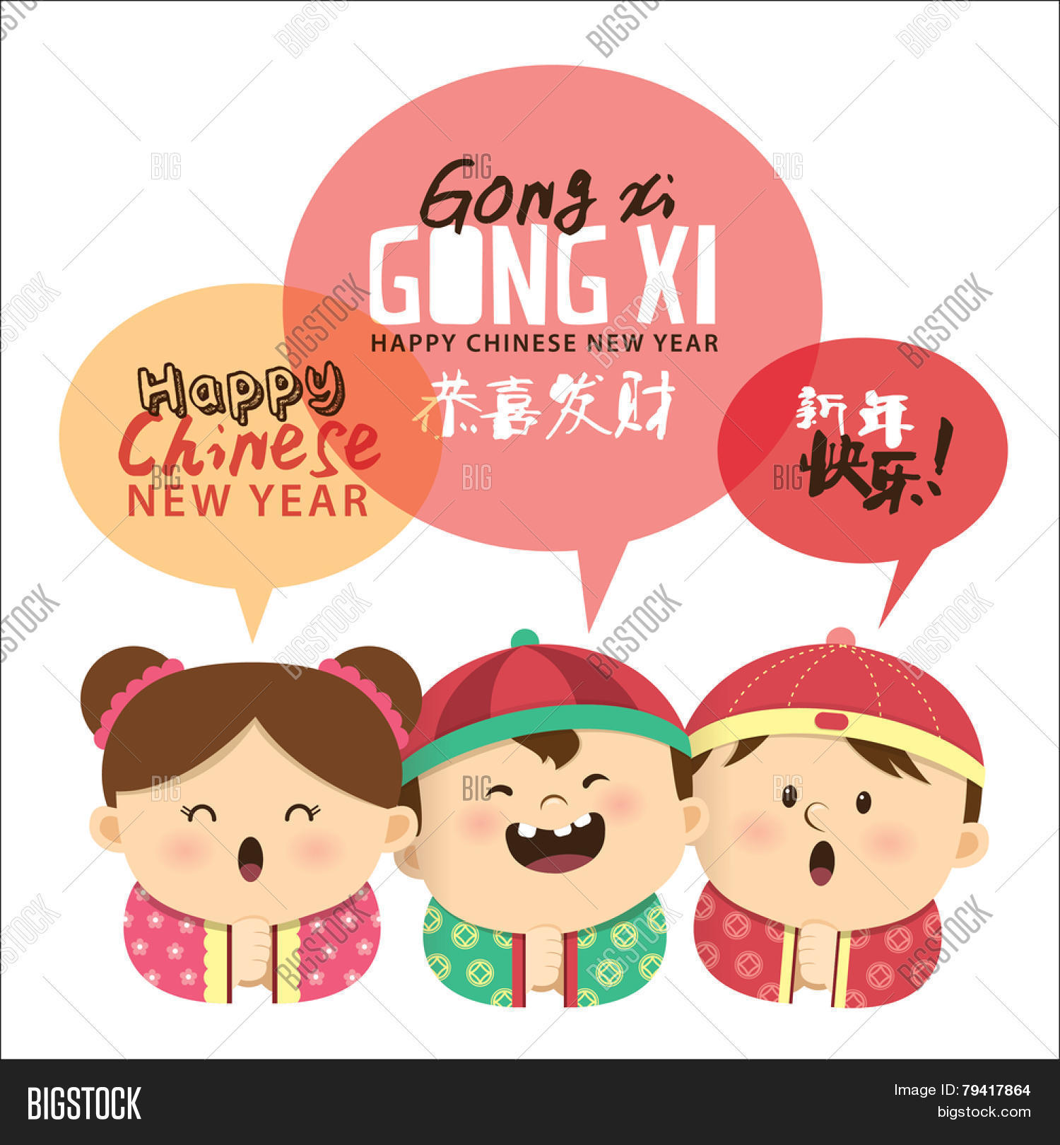 Lunar Chinese New Vector Photo Free Trial Bigstock