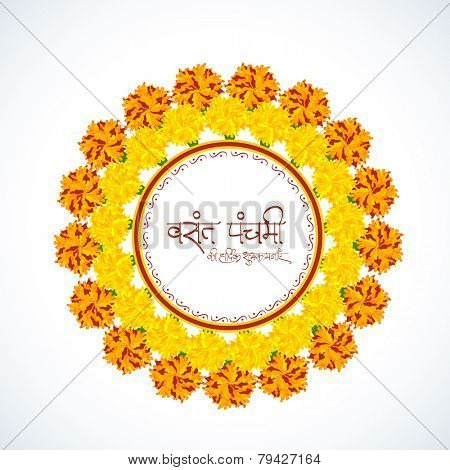 Happy Vasant Panchami, Hindu Community festival celebration with flowers decorated rangoli and Hindi text (Best Wishes for Vasant Panchami).