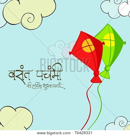 Happy Vasant Panchami, Hindu festival celebration greeting card with Hindi text (Best wishes forr Vasant Panchami) with red and green kites on cloudy background.