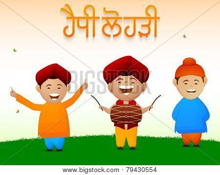Cute little boys dancing while playing drum on occasion of Happy Lohri, Punjabi community festival celebration with Punjabi text (Happy Lohri).