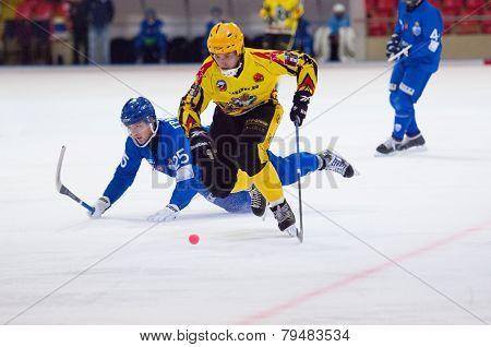 Flying Granovsky Vasily (25) Fall Down