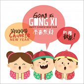 Lunar Chinese New Year Greeting Card. Cartoon character Chinese kids with speech bubbles. Chinese translate: Prosperity Chinese New Year poster