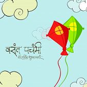 Happy Vasant Panchami, Hindu festival celebration greeting card with Hindi text (Best wishes forr Vasant Panchami) with red and green kites on cloudy background. poster