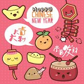 Chinese New Year cute cartoon design elements. Chinese translation:  Auspicious & Prosperity Chinese New Year poster