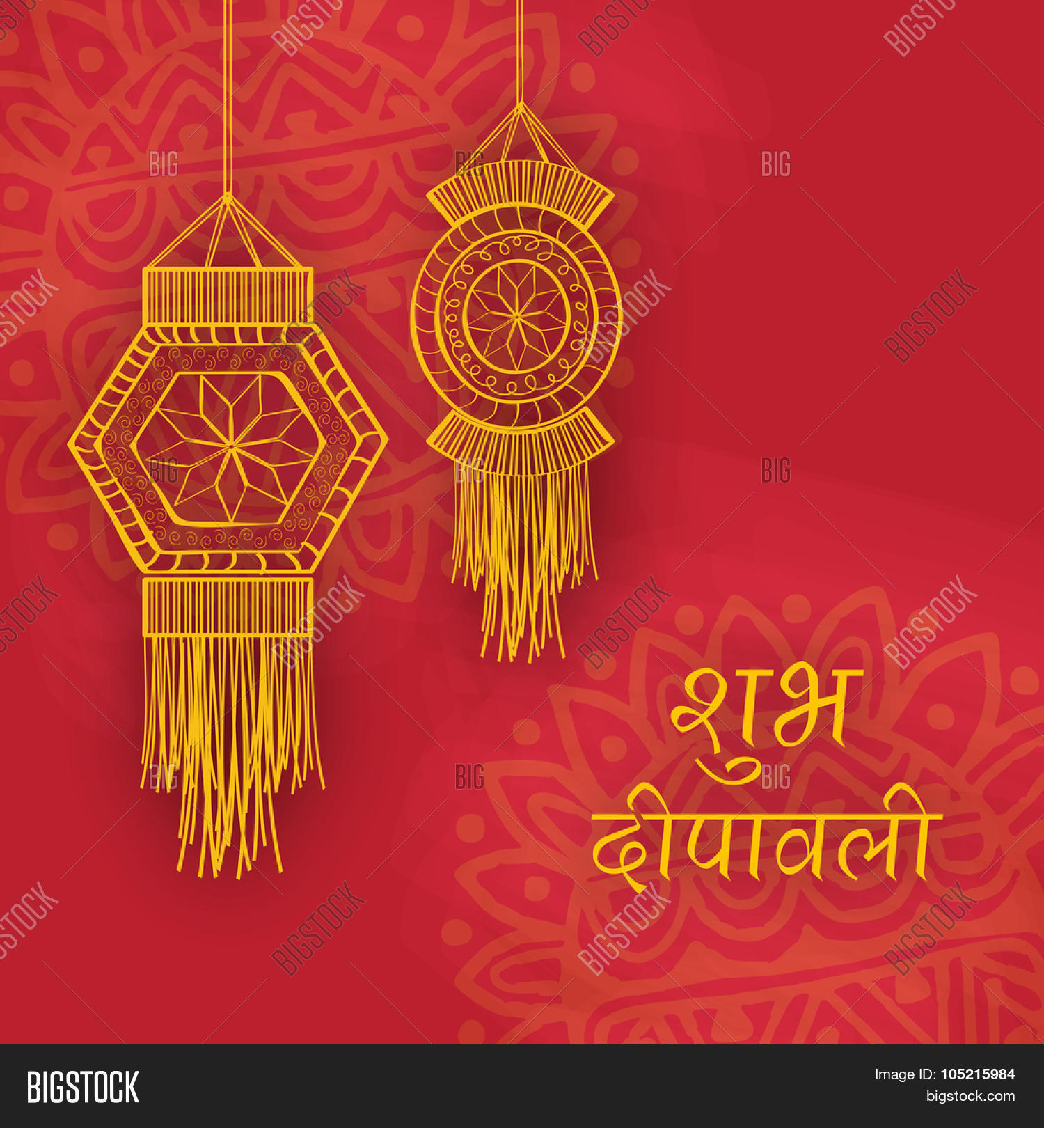Creative Hanging Lamps On Floral Decorated Background With Hindi Text Shubh Deepawali Happy Diwali