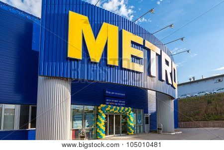 Metro Cash & Carry Samara Store. Metro Group Is A German Global Diversified Retail Group