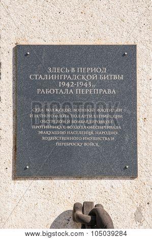 A Memorial Plaque On The Monument In Volgograd In Place Chervonoarmiyska Crossing The River Volga In