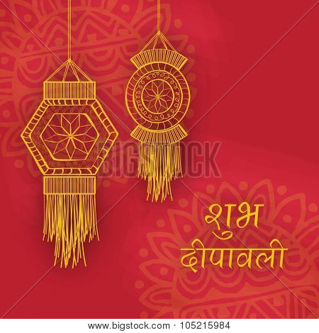 Creative hanging lamps on floral decorated background with Hindi text Shubh Deepawali (Happy Diwali) for Indian Festival of Lights celebration.