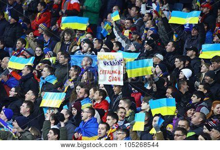 Uefa Euro 2016 Qualifying Round Game Ukraine Vs Spain