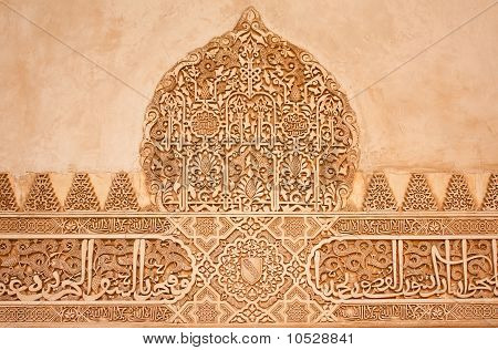 Stone Carvings In The Alhambra