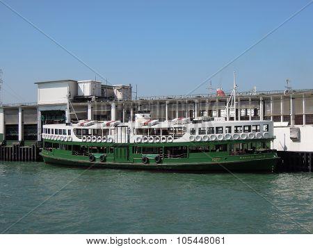 Hong Kong Star Ferry in Tsim Sha Tsui