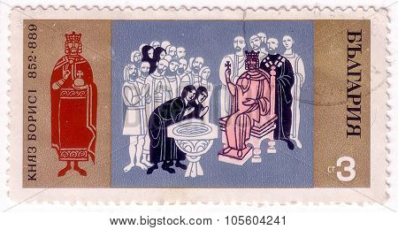 Bulgaria - Circa 1970: A Stamp Printed In Bulgaria Shows Conversion Of Prince Boris To Christianity,