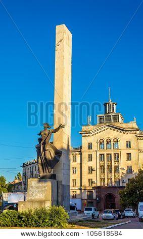 Monument To The Liberators Of Chisinau - Moldova