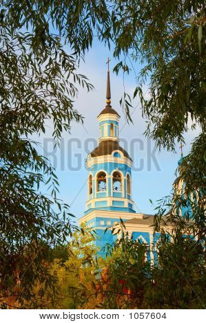 St. Nikolai'S Cathedral In A Frame Of Willow Branches