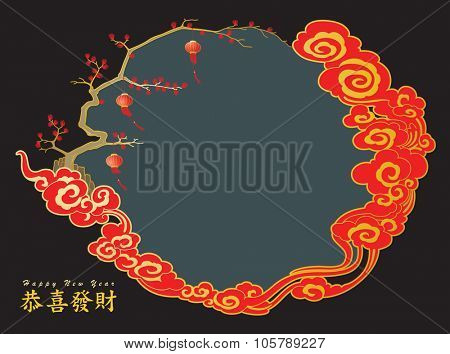 Chinese New Year art background (Gong Xi Fa Cai) EPS10