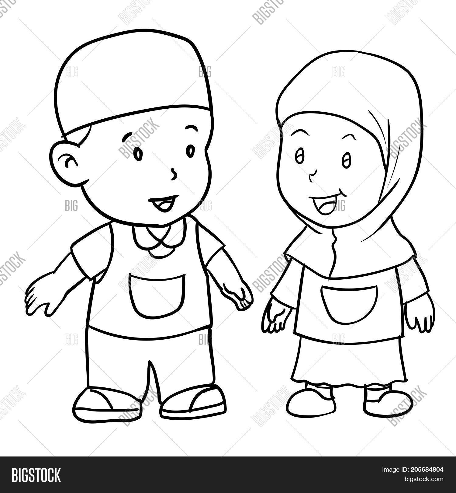 Hand drawing muslim vector photo free trial bigstock