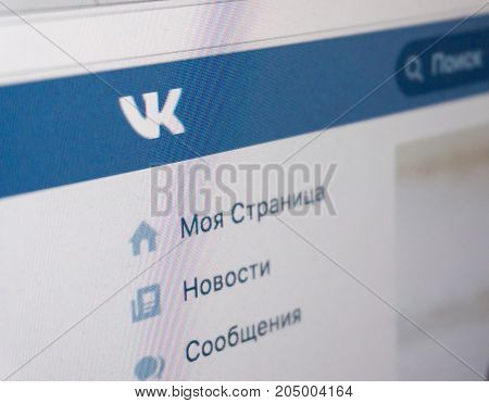 Voronezh, Russia - Circa February 2017: Vkontakte or VK website homepage screen. Close up photo of computer screen. VK is the biggest Russian online social media and social network