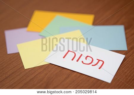 Hebrew; Learning New Language With The Flaish Card (translation; Apple)
