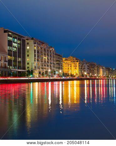Thessaloniki Quayside At Twilight, Greece