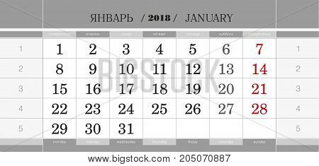 Calendar Quarterly Block For 2018 Year, January 2018. Week Starts From Monday.