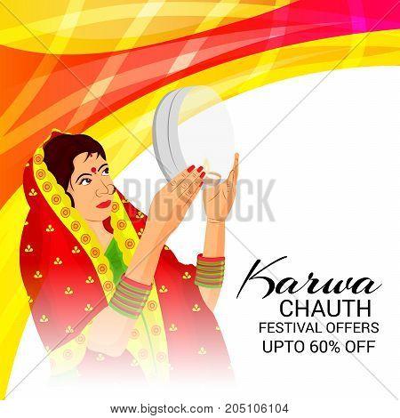 Karwa Chauth_20_sep_16