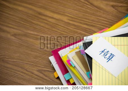 Estimate; The Pile Of Business Documents On The Desk