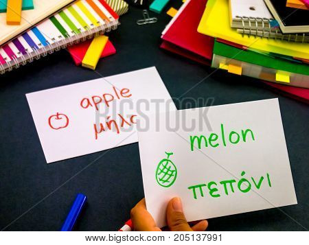Learning New Language Making Original Flash Cards; Greek