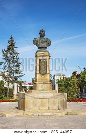 The city of Novosibirsk Siberia Russia - September 17 2017: the monument to Marshal of aviation Alexander Ivanovich Pokryshkin