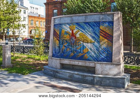 The city of Novosibirsk Siberia Russia - September 17 2017: mosaic Pano on the Avenue Marshal of aviation Alexander Ivanovich Pokryshkin