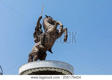 City Center Of Skopje, Fyrom