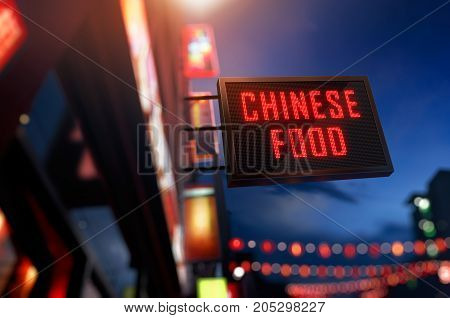 LED Display - Chinese Food Signage (Photo + 3D Rendering)