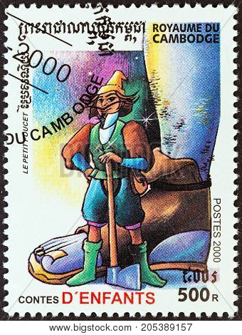CAMBODIA - CIRCA 2000: A stamp printed in Cambodia from the