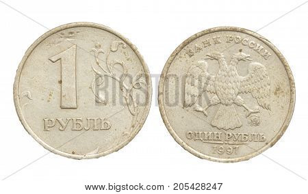 Russian coin on the white background . Photo of an abstract texture
