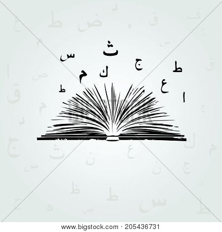 Black and white book with Arabic Islamic calligraphy symbols vector illustration. Arabic alphabet text design with open book. Education concept