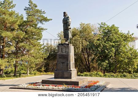 The Monument To The Pilot The Hero Of Soviet Union V. S. Holzunov