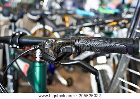 Handlebar Sports Mountain Bike